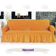 Чехол на 3-хм диван Venera, абрикосовый