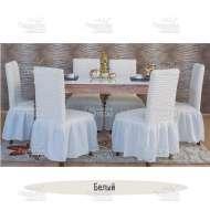 Комплект чехлов на стулья Venera белый (6 шт)