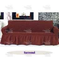 Чехол на 3-хм диван Venera, каштановый