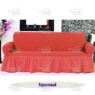 Чехол на 3-хм диван Venera, коралловый