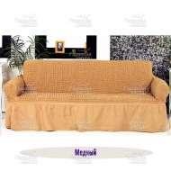 Чехол на 3-хм диван Venera, медный