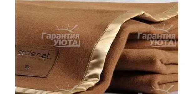 Открытое верблюжье одеяло