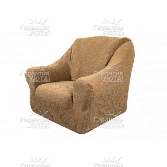 Чехол на кресло Челтон бежевый