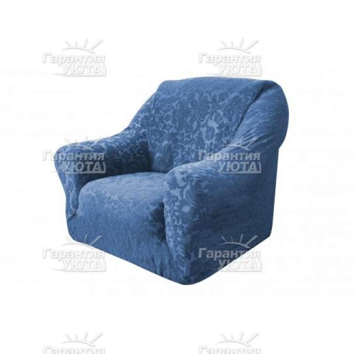 Чехол на кресло Челтон морская волна