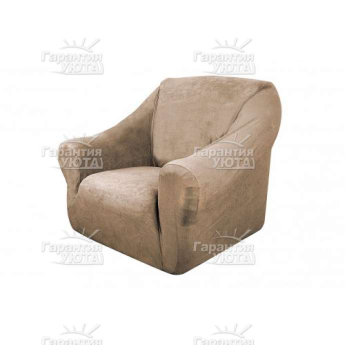 Чехол на кресло Лидс бежевый