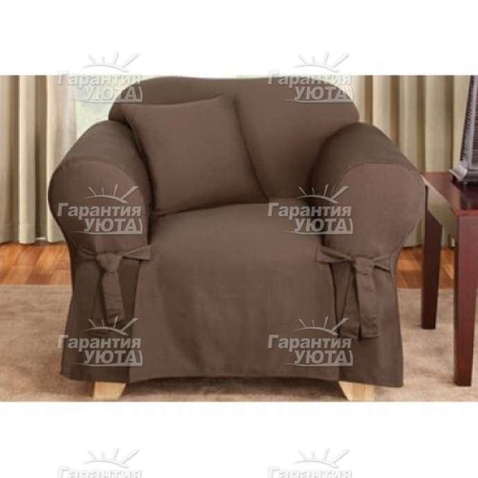 Чехол на кресло Брайтон шоколад