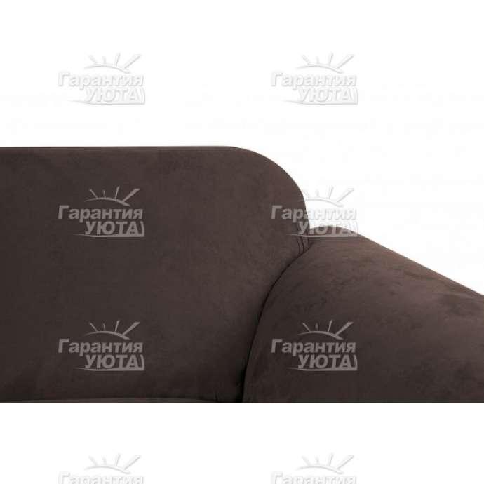Чехол на двухместный диван Лидс шоколад