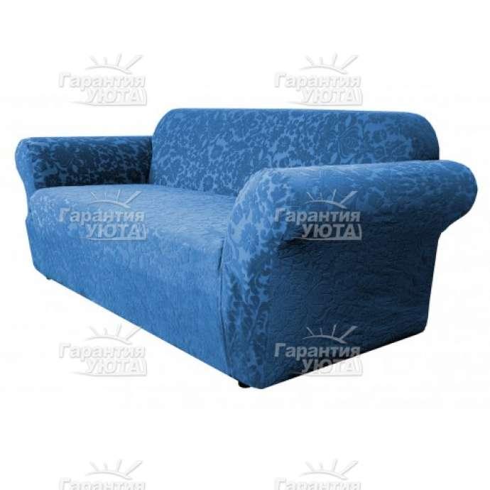 Чехол на трехместный диван Челтон морская волна