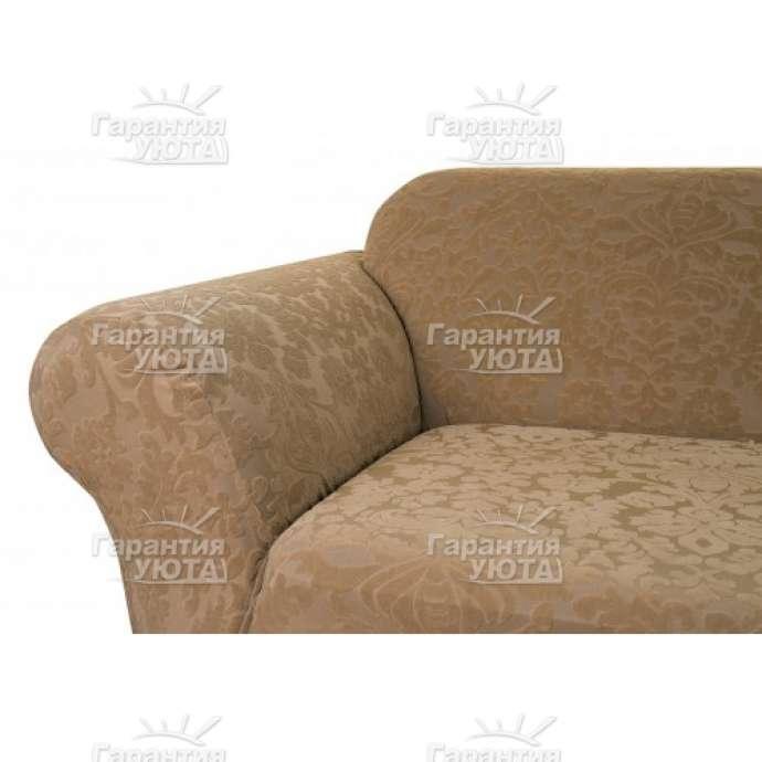 Чехол на трехместный диван Челтон бежевый