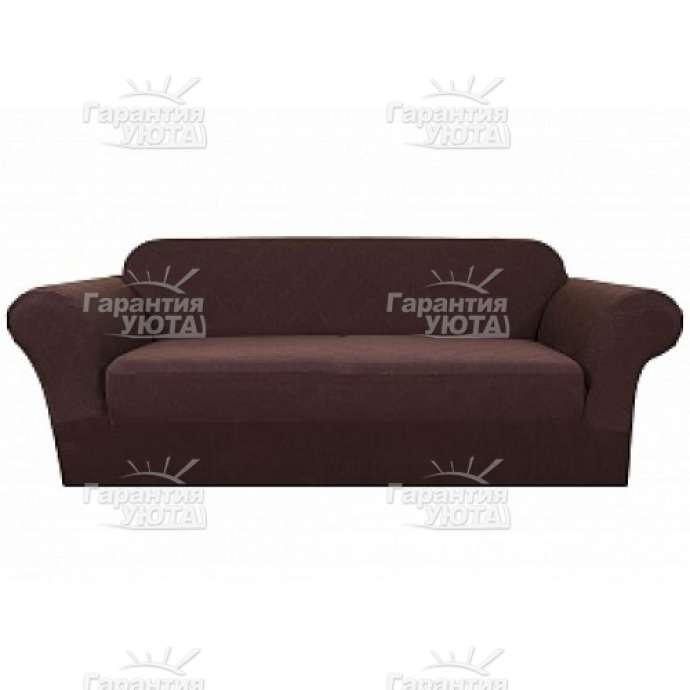 Чехол на 2-хм диван Бирмингем шоколад