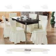 Комплект чехлов на стулья Venera айвори (6 шт)