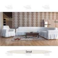 Чехол на угловой диван + 1 кресло Venera, белый