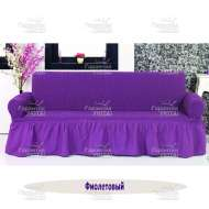 Чехол на 3-хм диван Venera, фиолетовый
