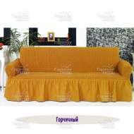 Чехол на 3-хм диван Venera, горчичный