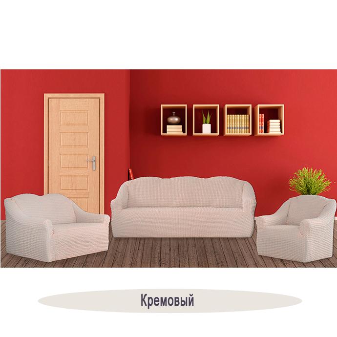 Чехол на 3-хм диван + 2 кресла Venera, кремовый