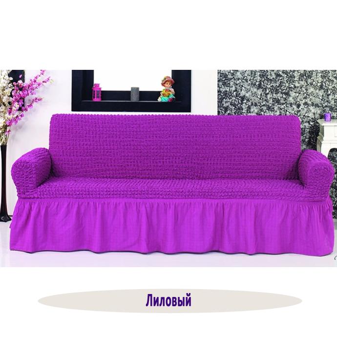Чехол на диван Venera лиловый