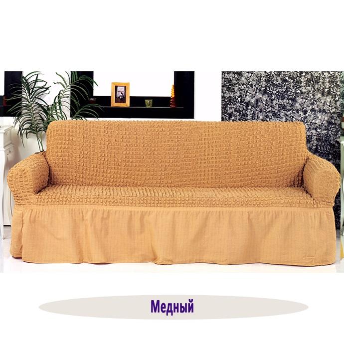 Чехол на диван Venera медный