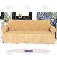 Чехол на 3-хм диван Venera, медовый