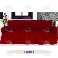 Чехол на 3-хм диван Venera, вишневый
