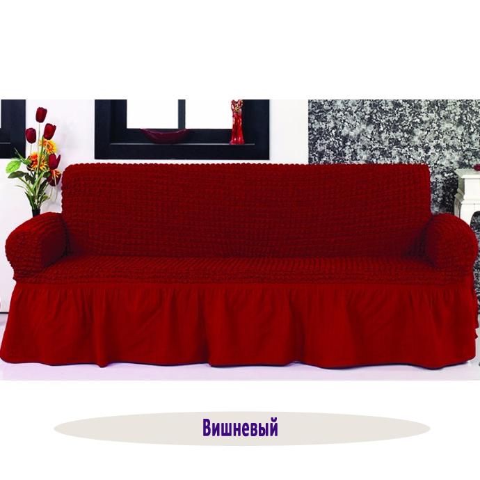 Чехол на диван Venera вишневый