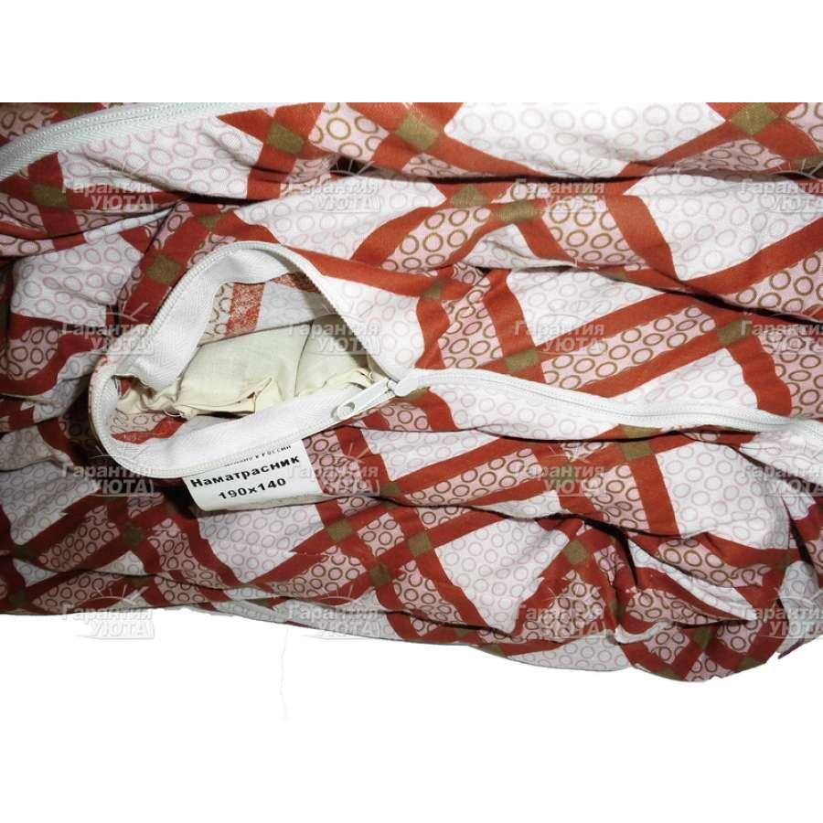 Белье люкс постельный распродажа сатин