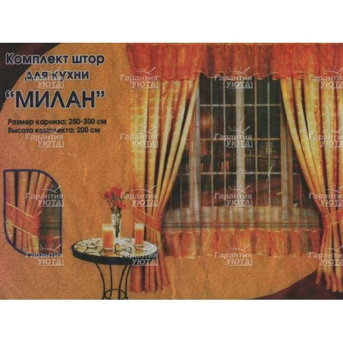 Шторы кухонные Милан