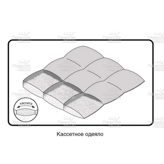 Одеяло Пуховое Люкс Кассетное