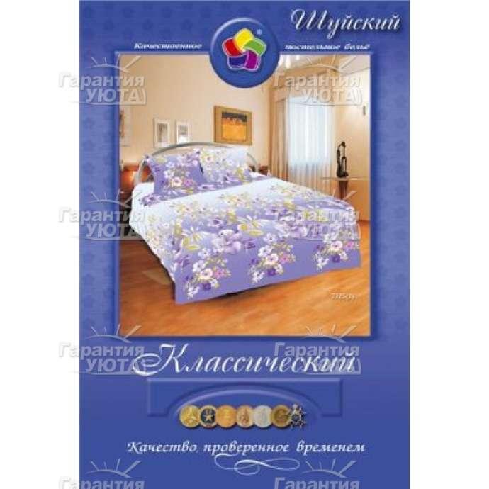 Комплект постельного белья Шуйский Классический №87821