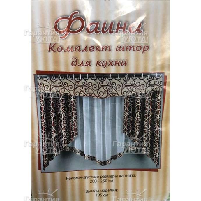 Комплект Фаина (шторы, тюль, ламбрекен)